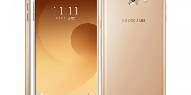 Samsung Launches C9 Pro Phablet With 6-inch HD Screen At