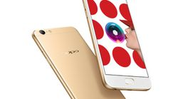 Oppo's A57 Is A ₹14,990 Smartphone With A 16 MP Selfie