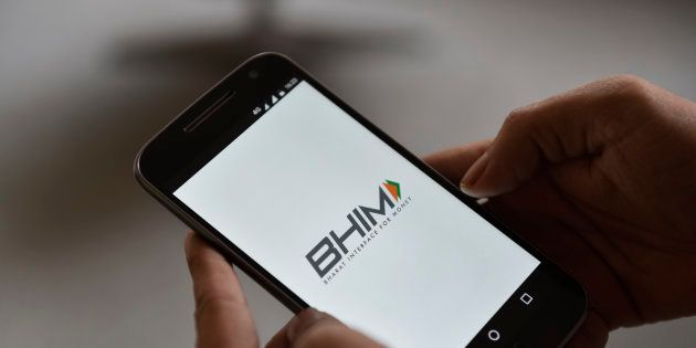 Government To Introduce Referral And Cashback Rewards In BHIM