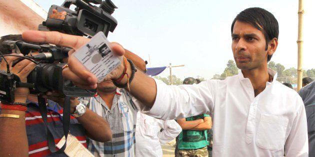 RJD Chief Lalu Prasad's son Tej Pratap