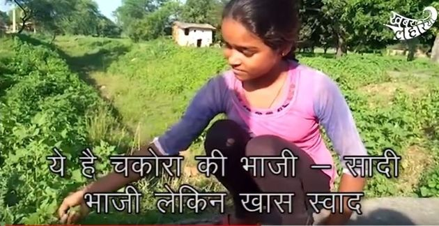 WATCH: Enter The Kitchens Of Bundelkhand For Lessons On Feasting