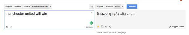 Here Are Some Nifty New Google Translate