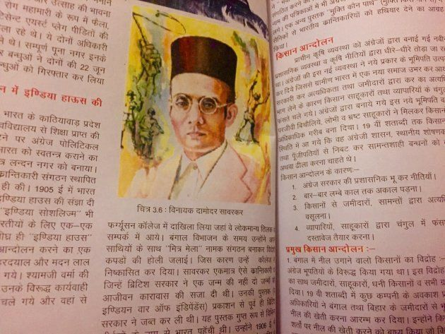 Vinayak Damodar Savarkar, the father of Hindutva, features prominently in the Class 10 social science...