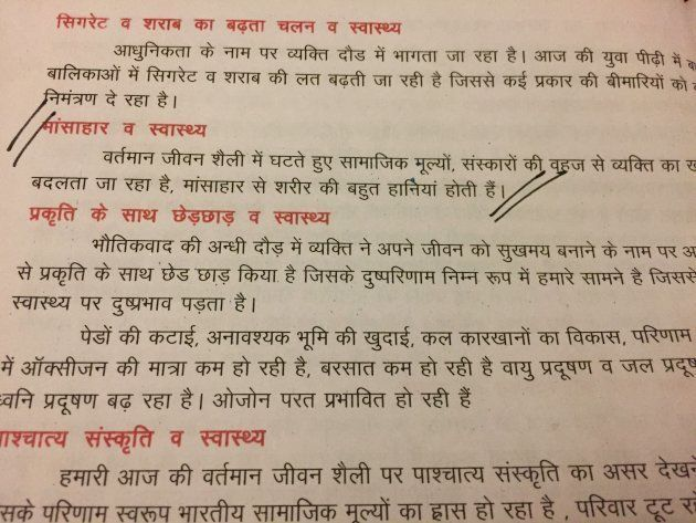 The Class 10 Physical and Health Education textbook of the Rajasthan Board says that eating meat is bad...