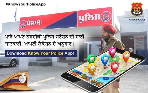 The Punjab police has been quick to adopt