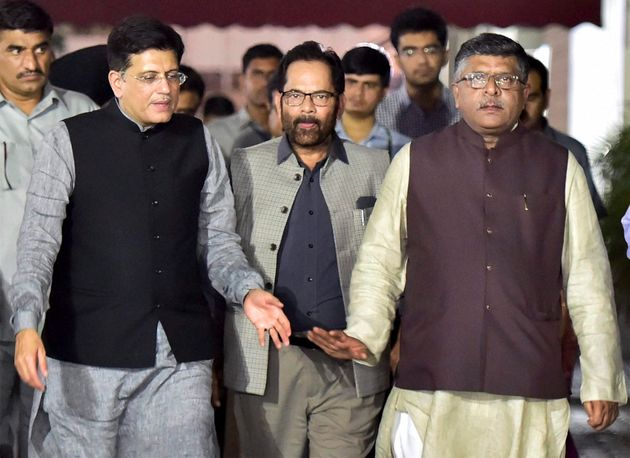 New Delhi: Union ministers Ravishanker Prasad, Piyush Goyal, Mukhtar Abbas Naqvi and other BJP leaders...