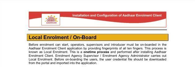Screenshot of a UIDAI document on configuring the ECMP