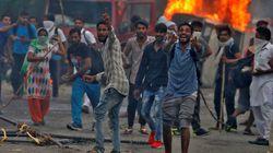 Haryana Cops Say Internet Shutdowns Hurt Police