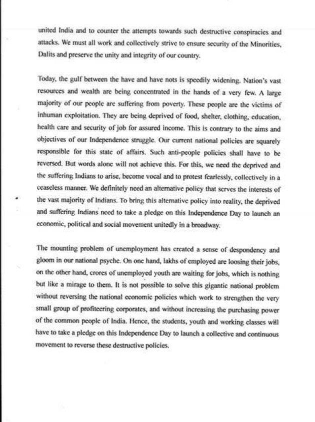 Here's Tripura CM Manik Sarkar's I-Day Speech Criticising Cow Politics That Doordarshan And AIR Blacked