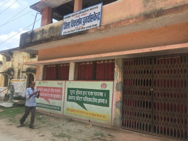 The District Disability Rehabilitation Centre in Gorakhpur was closed on a working