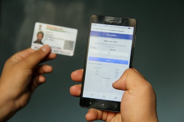 Facebook's mobile site is testing the 'name as per Aadhaar' prompt when users create a new
