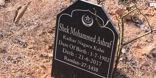 Ashraf Kalayi was killed by assailants in June, 2017.