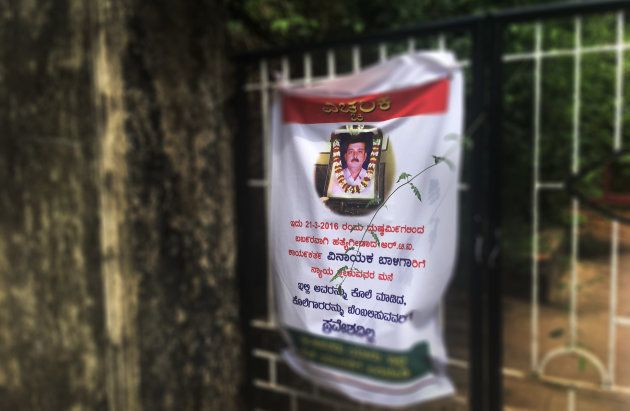 The Vinayak Baliga poster at the Baliga home in Mangalore in May, 2018.