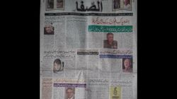 Shujaat Bhukhari Killing: The Ghosts Of Editors Murdered, And Newspapers Silenced, Haunts Kashmiri