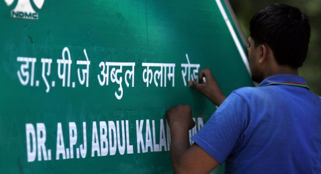 NDMC worker changes the name of old Aurangzeb Road as APJ Abdul Kalam Road on September 4, 2015 in New