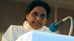 Chhattisgarh Assembly Polls: BSP To Ally With Janta Congress