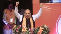 Congress Has No Leadership, No Programme: BJP Chief Amit Shah In