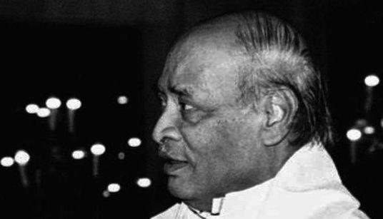 Babri Masjid Demolition: Narasimha Rao Failed Muslims But So Did Congress, Says Former PM's