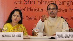 Madhya Pradesh Minister Says PM Modi, CM Chouhan Will 'See BJP