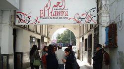 Le théâtre El Hamra: Lieu de l'histoire et de la passion d'Ezzeddine