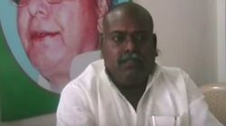 Nalanda Rape Survivor Expresses Fear Over Release Of Accused RJD MLA Raj Ballabh