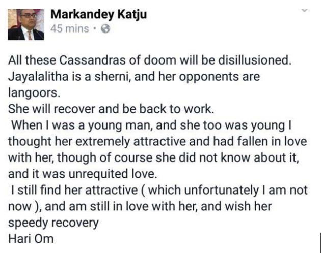 Markandey Katju Says He Is In Love With 'Sherni'