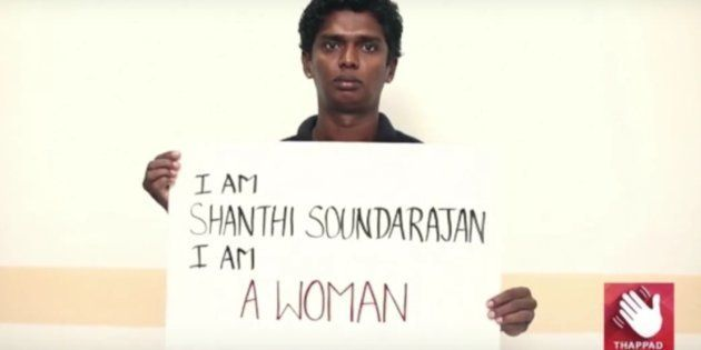 A Decade After Being Banned For Failing A Controversial Gender Test, Athlete Shanthi Soundarajan Gets...