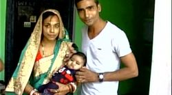 PM Modi Named This Couple's Newborn Daughter And They Are 'Celebrities' In Their Village