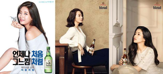 레드벨벳 아이린이 '참이슬' 광고 모델이 됐다. 이제 당신이 어떻게 행동해야 하는지