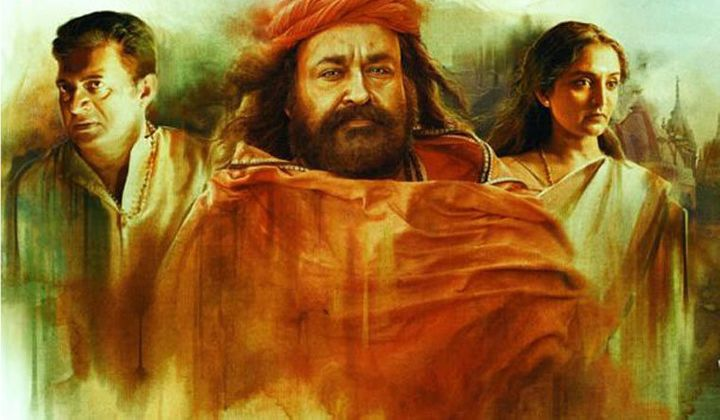 Mohanlal, Prakash Raj and Manju Warrier in 'Odiyan'.