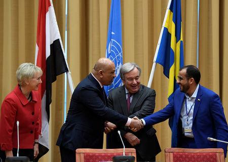 Ryad salue l'accord sur le Yémen, se dit favorable à une solution