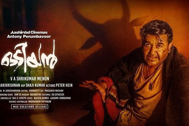Odiyan Review: What Critics Said About The