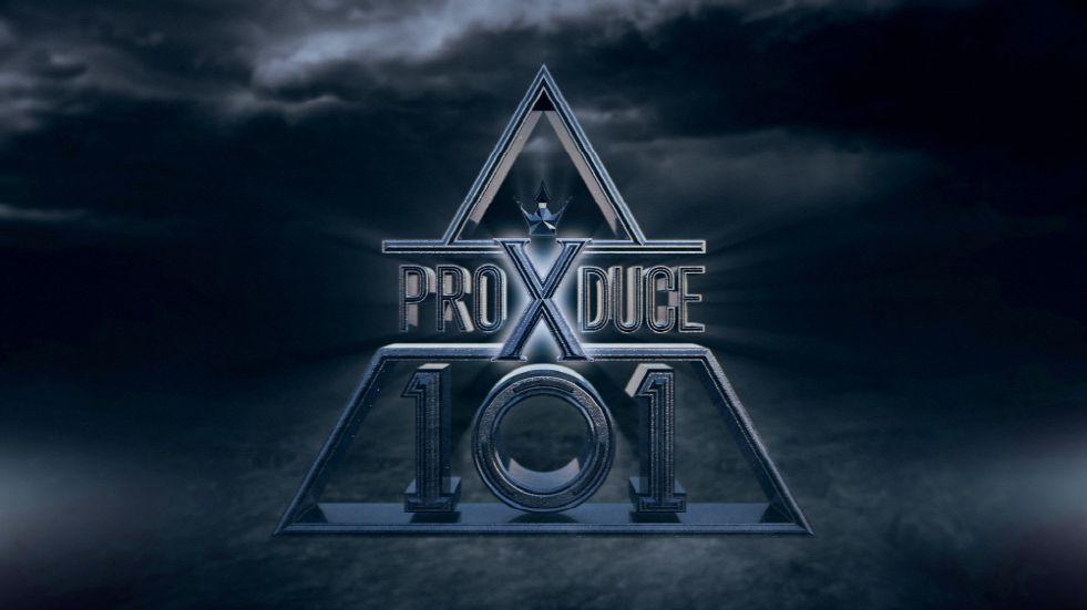 '프로듀스101'이 네 번째 시리즈로 돌아온다(티저
