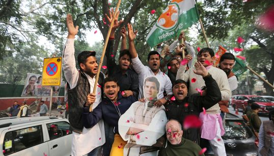 For 2019 Elections, Will Congress Young Turks Take Backseat To