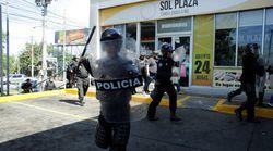 Νικαράγουα: Αστυνομικοί ξυλοκόπησαν