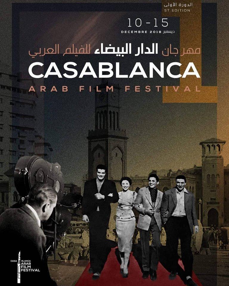 """Casablanca: Le film égyptien """"Diamond Dust"""" remporte le prix du festival du cinéma"""