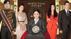 SBS '황후의 품격' 스태프가 열악한 노동환경을