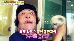 '선풍기 아줌마' 한혜경씨가 세상을