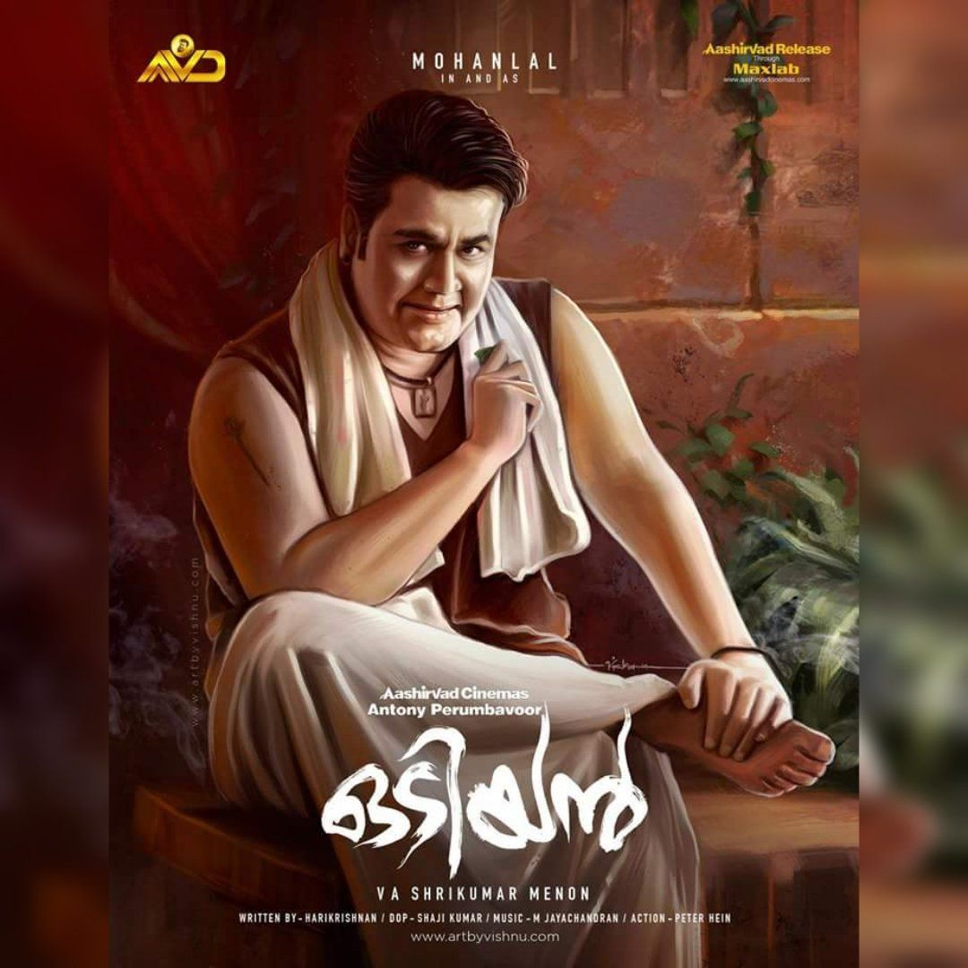 'Odiyan' Review: Mohanlal's Film Is Ordinary At