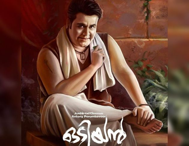 'Odiyan' Review: Mohanlal's Film Is Ordinary At