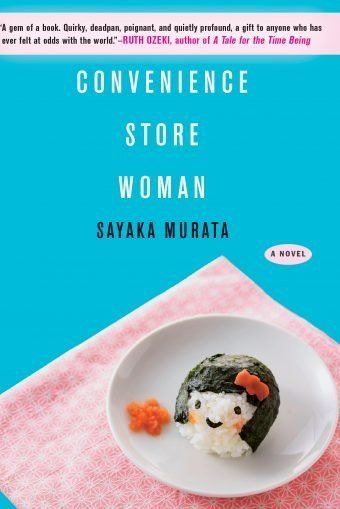 'Convenience Store Woman'is a witty read about