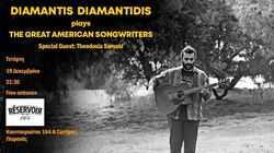 Reservoir Live sessions στον Πειραιά: Diamantis Diamantides plays THE
