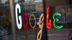 Google: Επενδύει 1 δισ. δολάρια στη Νέα Υόρκη προσφέροντας χιλιάδες θέσεις