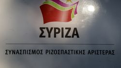 ΣΥΡΙΖΑ για ανακοίνωση Αλαφούζου: Συκοφαντία που ξεπερνά τα όρια της