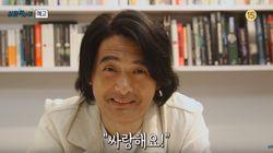 홍콩 배우 주윤발이 국내 방송에