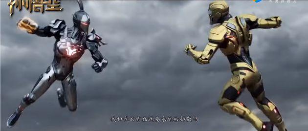 중국이 만든 '짝퉁 '아이언맨' 18일 공개, 제목은 '기갑전신