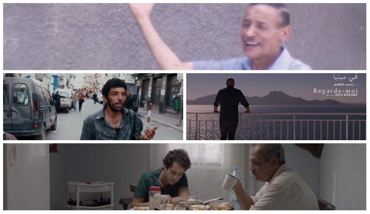 Sondage: Quel a été, pour vous, le film, documentaire, court-métrage tunisien de l'année