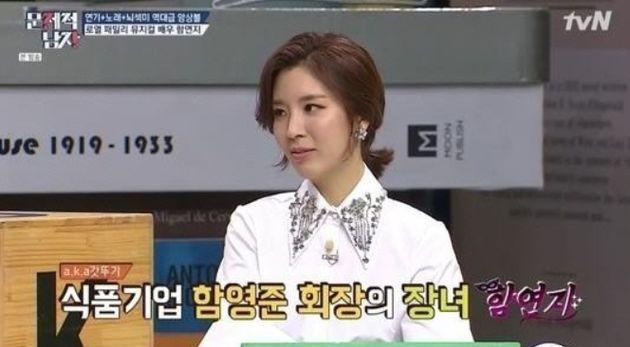 '오뚜기 회장 장녀' 함연지가 대원외고에 수석 입학한