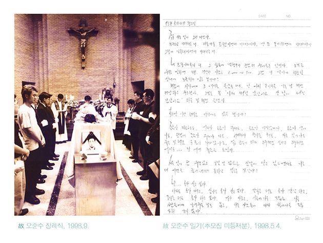 '친구사이 20년사' 발간기념회 전시물