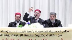 Un professeur de l'université de la Zitouna émet une Fatwa contre les députés qui voteront pour l'égalité dans